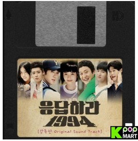 Answer Me 1994 OST (tvN TV...