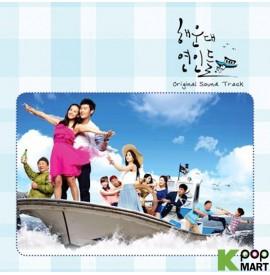 Haeundae Lovers OST (KBS TV...