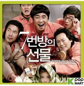 Miracle in Cell No.7 OST