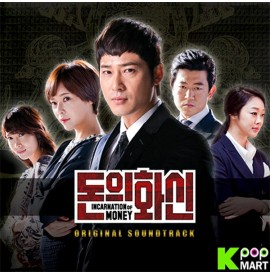 Incarnation of Money OST...