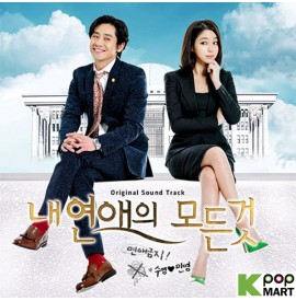 All About My Romance OST...