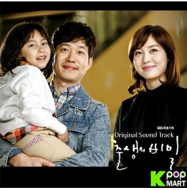 Birth Secret OST (SBS TV...