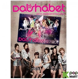 DalShabet Mini Album Vol. 5...