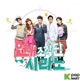 Cyrano Agency OST (TVN TV...
