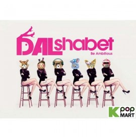 DalShabet Mini Album Vol. 6...