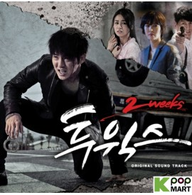 2 Weeks OST (MBC TV Drama)