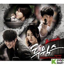 2 Weeks OST Special (MBC TV...