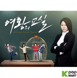 The Queen's Classroom OST...