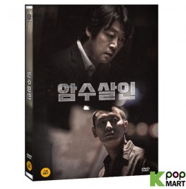 Dark Figure of Crime (DVD)...