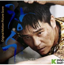 Tumbleweed OST