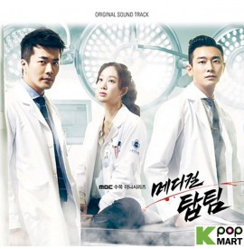 Medical Top Team OST (MBC...