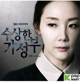 The Strange Housekeeper OST...
