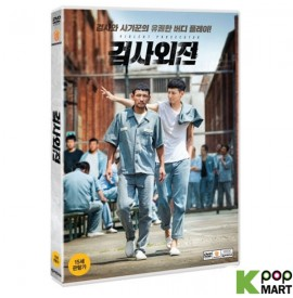 A Violent Prosecutor (DVD)...