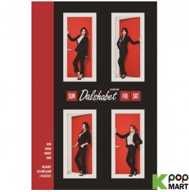 DalShabet Mini Album Vol....