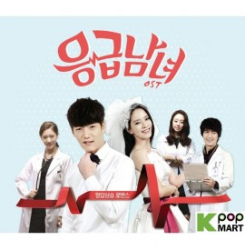 Emergency Couple OST (tvN...