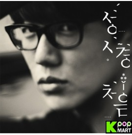 Sung Si Kyung Album Vol. 7