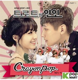 Trot Romance OST Part 1...