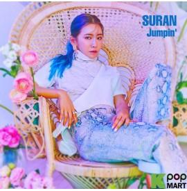Suran EP Album Vol. 2 -...