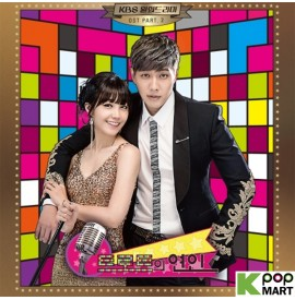 Trot Romance OST Part 2...