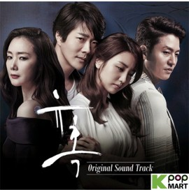 Temptation OST (SBS TV...