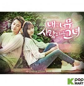 My Lovely Girl OST (SBS TV...