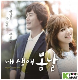 My Spring Days OST (MBC TV...