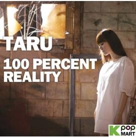 Taru Album Vol. 2 - 100...