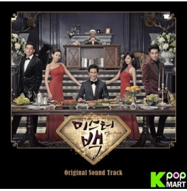 Mr. Back OST (MBC TV Drama)