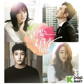 Sensible Love OST (tvN TV...