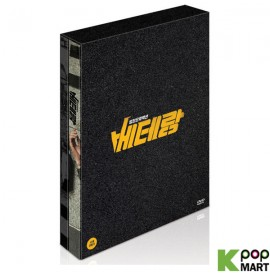 Veteran (DVD) (2-Disc)...