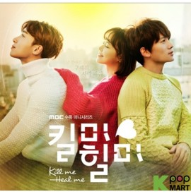 Kill Me, Heal Me OST (MBC...