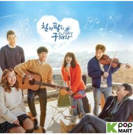 Sing Again, Hera Gu OST...