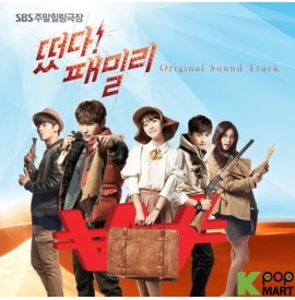 Family Outing OST (SBS TV...
