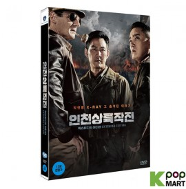 Operation Chromite (2DVD)...