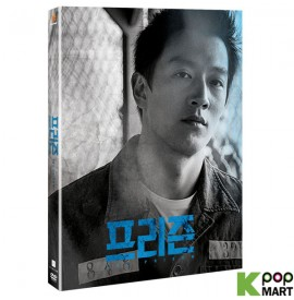 The Prison (2DVD) (Korea...