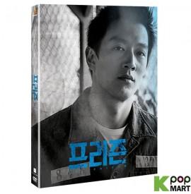 The Prison (2DVD) (Korea...