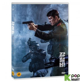 Steel Rain (DVD) (Korea...