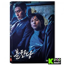 The Merciless (DVD) (Korea...
