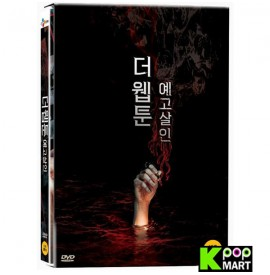 Killer Toon (DVD) (Korea...