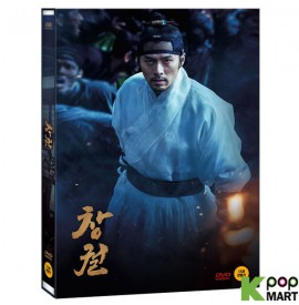 Rampant (DVD) (Korea Version)