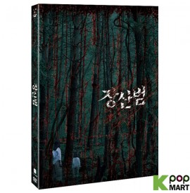 The Mimic (2DVD) (Korea...