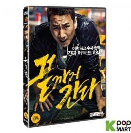 A Hard Day (DVD) (Korea...