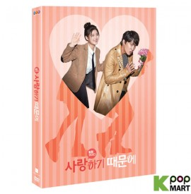 Because I Love You (2DVD)...