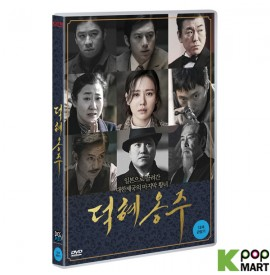 The Last Princess (DVD)...