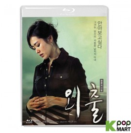April Snow (Blu-ray) (Korea...