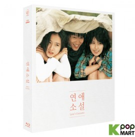 Lover's Concerto (Blu-ray)...