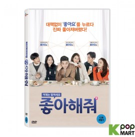 Like for Likes (DVD) (Korea...