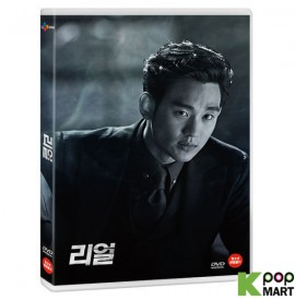 Real (DVD) (Korea Version)