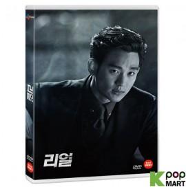 Real (DVD) (Korea Version)