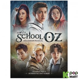 Musical School OZ OST